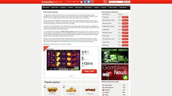 Freecasinogames screen1